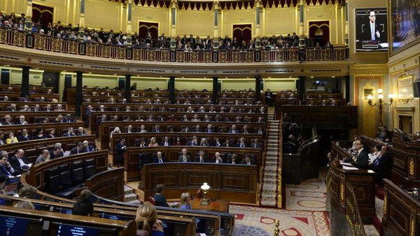 Spanish parliament is set to vote on recognizing the Palestinian state, Al Arabiya News channel reported Thursday.