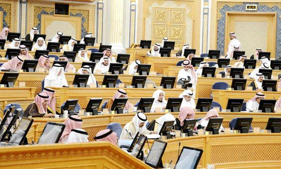 A session of the Shoura Council. (SPA)