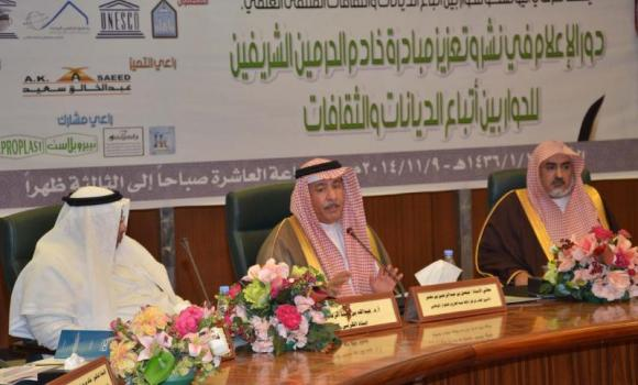 Imam Mohammed University Rector Abal Al-Khail and KACND Chairman Muammar at UNESCO forum in Riyadh on Sunday.