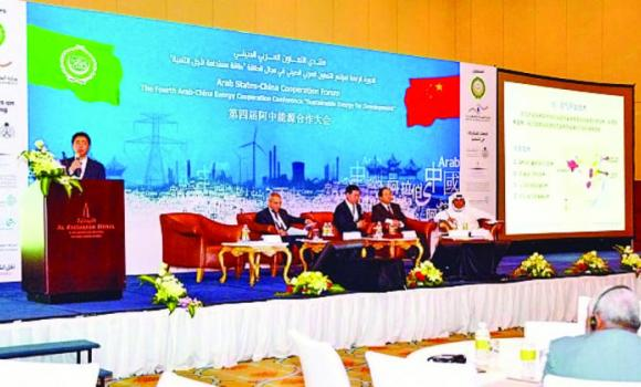 Delegates at the Arab States-China Cooperation Forum on Energy in Riyadh.