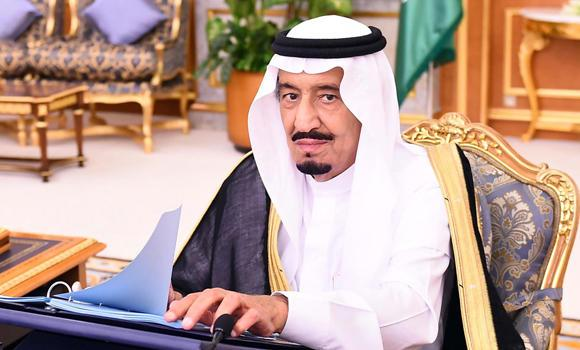 Crown Prince Salman.