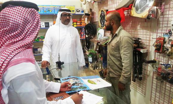 In this file photo, Government officials carry out a shop inspection in Taif. (SPA)