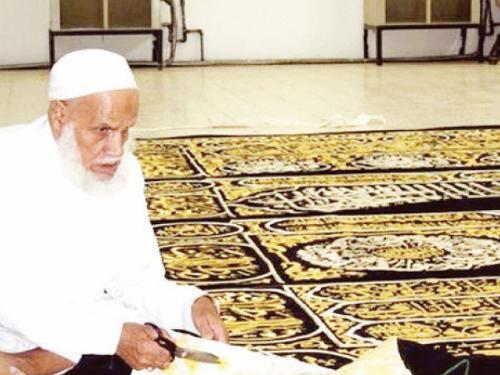 Rajab Mahoos Al-Malki