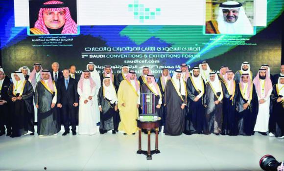 Riyadh Gov. Prince Turki bin Abdullah bin Abzul Aziz and SCTA President Prince Sultan bin Salman with top REC officials and guests.