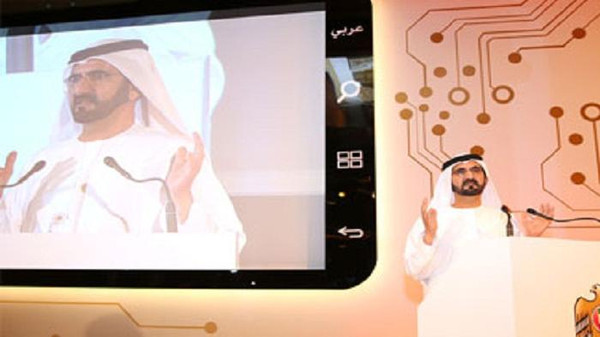 UAE Vice President and Ruler of Dubai Sheikh Mohammed bin Rashid al-Maktoum during the Smart Government initiative launch in 2013.