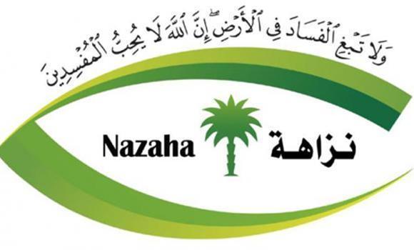 nazaha_0_1