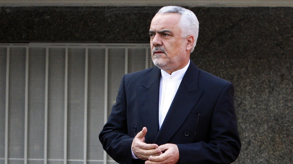 Since Rouhani's government took office in August 2013, several prominent graft cases have come to light.