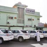 Primary health care center in Tabuk.