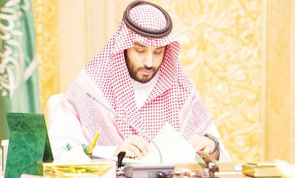 Defense Minister Prince Mohammed bin Salman, chief of the royal court, presided over a meeting of the Council of Economic and Development Affairs in Riyadh on Monday