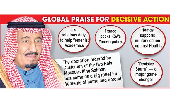 Global Praise for Decisive Action