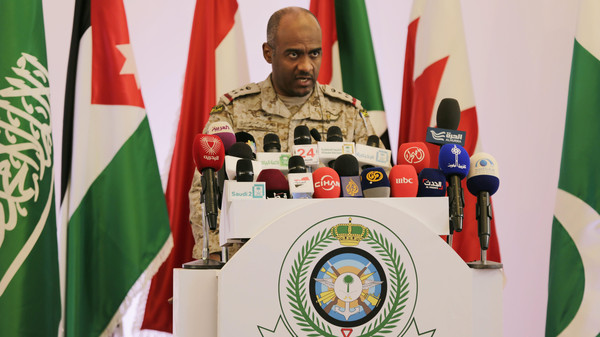 Brig. Gen. Ahmed Asiri said coalition forces have a mechanism for issuing permits granting planes access to Yemeni airspace. But, he said the Iranian aircraft had not adhered to this procedure.