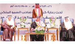 Crown Prince Muqrin