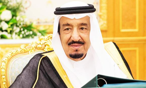 Custodian of the Two Holy Mosques King Salman.