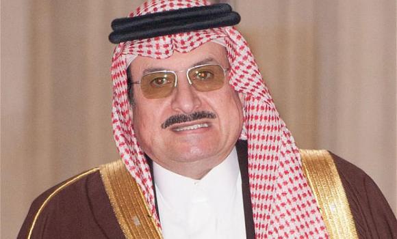 Prince Mohammed bin Nawaf