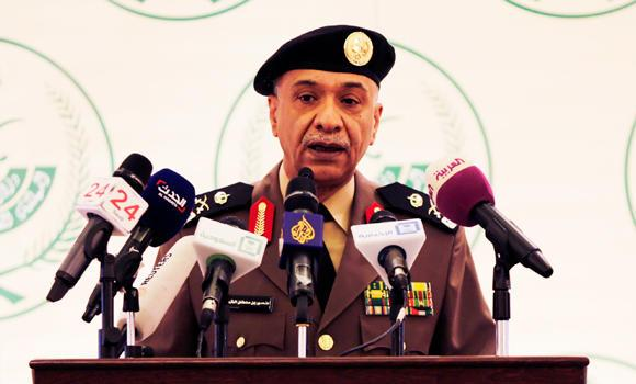 Saudi Interior Ministry spokesman Maj. Gen. Mansour al-Turki speaks during a press conference in Riyadh, Saudi Arabia, in this April 24, 2015 photo.