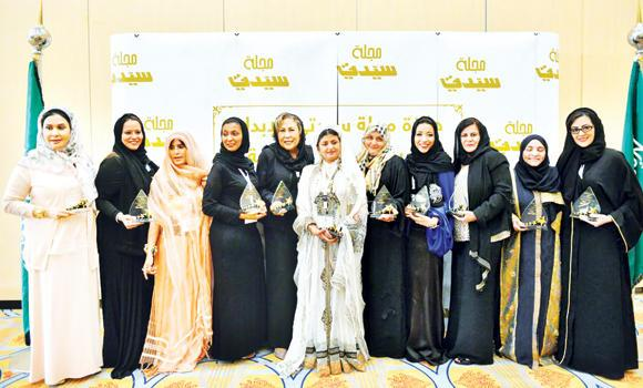 Some of the winners of Sayidaty magazine's awards for top contributors to Saudi society, at the event in Riyadh recently. (SPA)