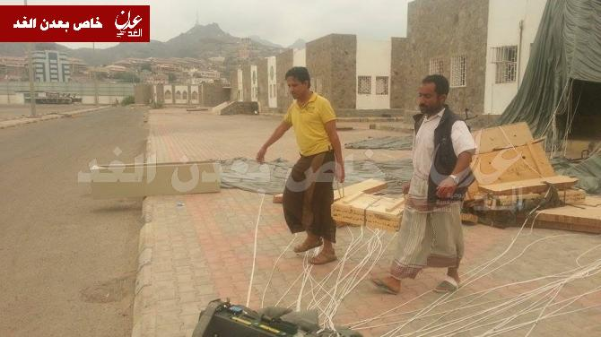 The weapons were supplied by aircrafts flying over various locations in Aden.