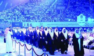 A procession by the KSU graduates