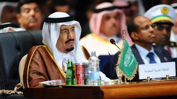 Custodian of the Two Holy Mosques King Salman emphasized that there won't be any discrimination between citizens and others.