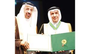 Dr. Abdullah Al-Rabeeah
