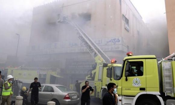 Fire in Dammam