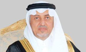 Makkah Gov. Prince Khaled Al-Faisal