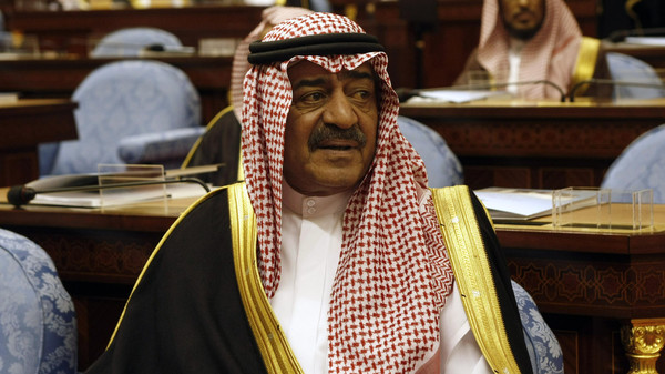 """King Salman commended Prince Muqrin for his years of service: """"You have spent more than half a century serving your nation."""""""