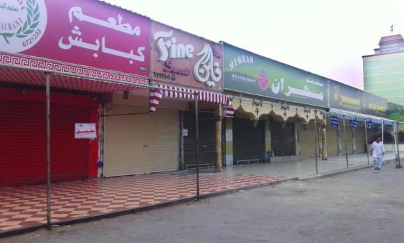 Some of the popular expatriate restaurants that were closed in Jeddah for health violations.