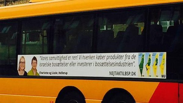 The advertisements on 35 buses in the Copenhagen area pictured two women beside the quote: 'Our conscience is clean!'