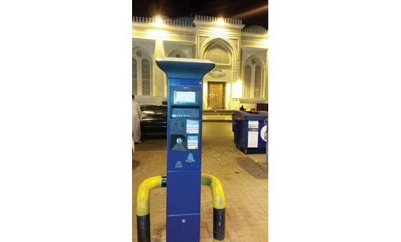 The meter for paid parking in Balad.