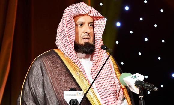 Abdul Rahman Al-Sanad