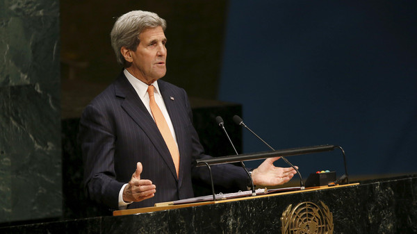 U.S. Secretary of State John Kerry addresses the Opening Meeting of the 2015 Review Conference of the Parties to the Treaty on the Non-Proliferation of Nuclear Weapons (NPT) at United Nations headquarters in New York, April 27, 2015.