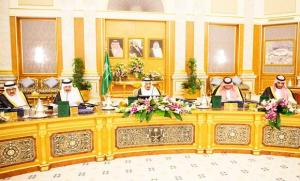 Custodian of the Two Holy Mosques King Salman