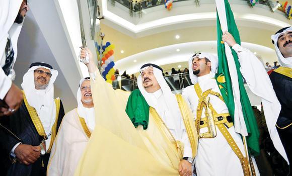 Riyadh Gov. Prince Faisal bin Bandar