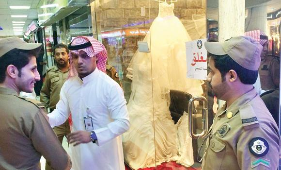 The raids were conducted in cooperation with security authorities in a popular mall which had a cluster of bridal shops.