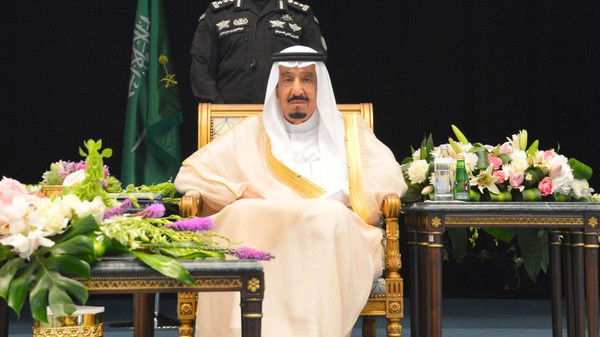 Muhammad Al-Aqla, undersecretary of the ministry of social affairs for social insurance, also praised the King's humanitarian gesture.
