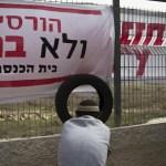 Israel to lift freeze on marketing of 454 settler homes in East Jerusalem