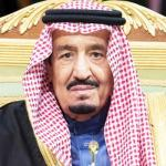 King Salman heads KAFRA meeting