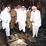 Jazan Emir visits fire accident injured