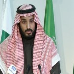 Saudi Arabia forms anti-terror military alliance