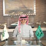 Prince Alwaleed cancels plan to invest in Iran