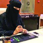E-commerce creates more opportunities for Saudi women