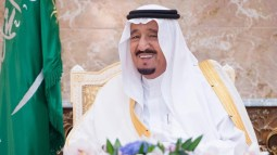 Saudi King Salman on Wednesday has congratulated the Republican Donald Trump for winning the US presidency.