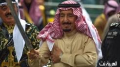 King Salman performing the ardha dance.