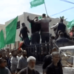 Hamas shuts Gaza crossing, blames Israel for assassination