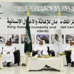 King Salman center opens two new projects in Yemen