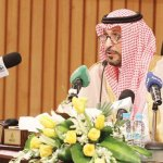 Saudi general: Internet recruiting of young people by terrorists is 'most dangerous'