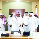 King Saud University, Health Ministry sign MoU on cooperation