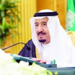 Saudi Cabinet throws its support for inter-Arab investments