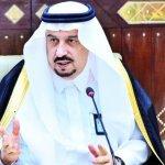 Riyadh governor inaugurates e-services